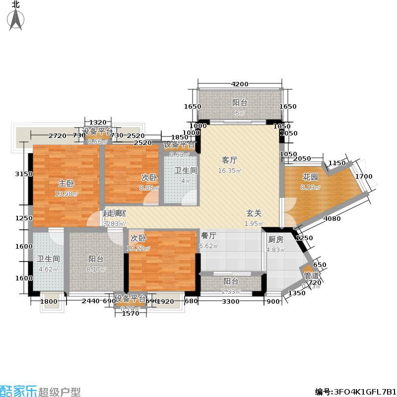 滨港御城126.00㎡滨港・御城一期3/4幢标准层F户型