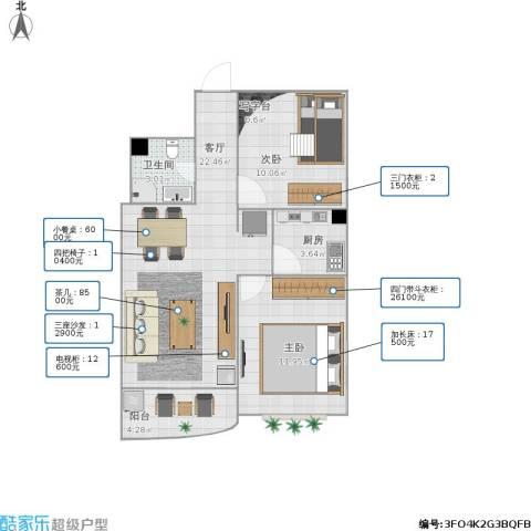金裕花园2室1厅1卫1厨72.00㎡户型图