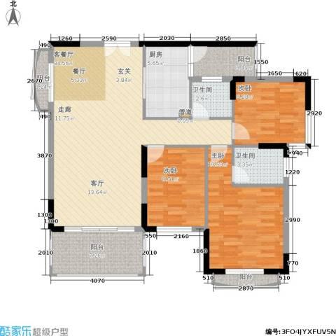 德华一村3室1厅2卫1厨102.00㎡户型图