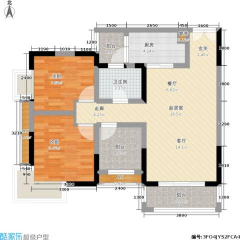 建工锦绣华城2室0厅1卫1厨96.00㎡户型图