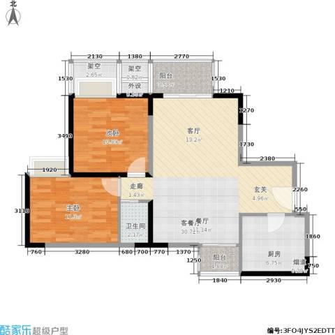 鲁能星城十二街区2室1厅1卫1厨82.00㎡户型图