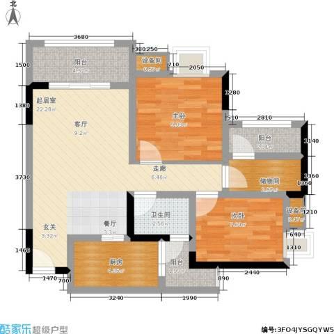泽瑞琥珀天成2室0厅1卫1厨72.00㎡户型图
