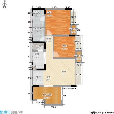 上城奥邻2室1厅2卫1厨76.00㎡户型图