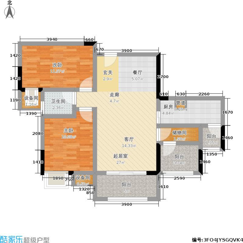 泽瑞琥珀天成72.93㎡一期1/2/3号楼标准层A4户型