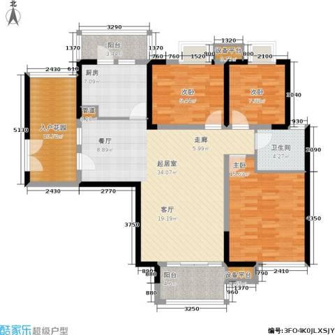 鑫苑国际城市花园3室0厅1卫1厨112.00㎡户型图