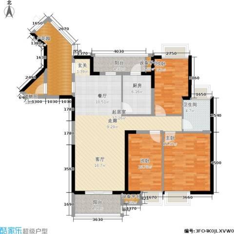 鑫苑国际城市花园3室0厅1卫1厨121.00㎡户型图