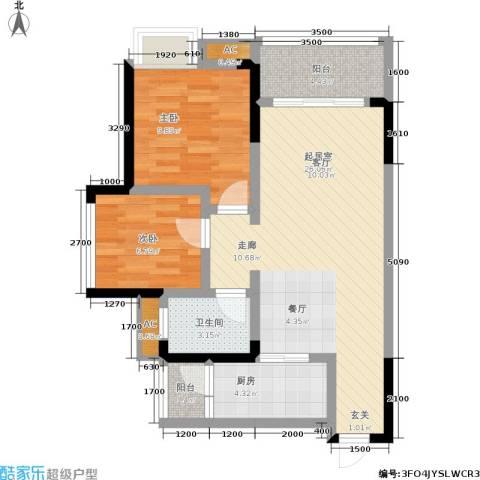 科艺花漾年2室0厅1卫1厨76.00㎡户型图