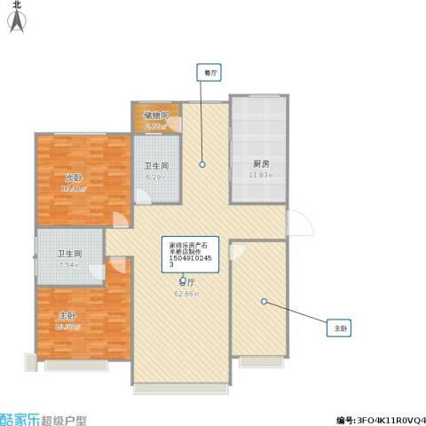 上国佳苑2室1厅2卫1厨165.00㎡户型图