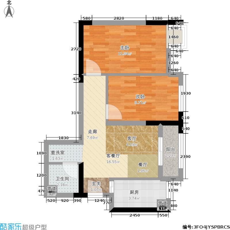 乐信爱琴屿52.31㎡二期1号楼标准层9、10号户型