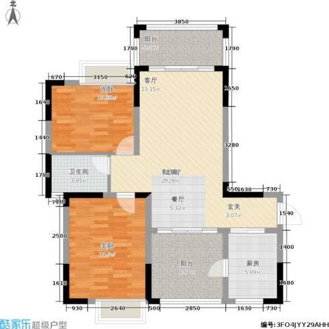 上城奥邻2室1厅1卫1厨112.00㎡户型图