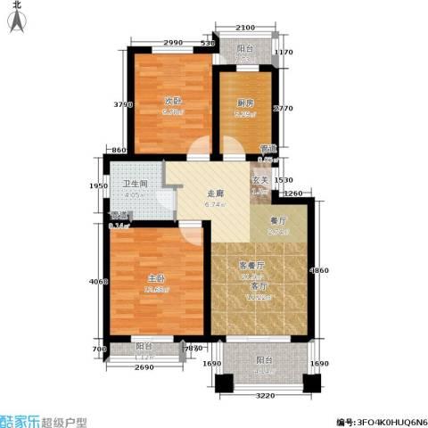 丰水宝邸2室1厅1卫1厨72.00㎡户型图