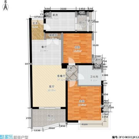 虹桥乐庭2室1厅1卫1厨110.00㎡户型图