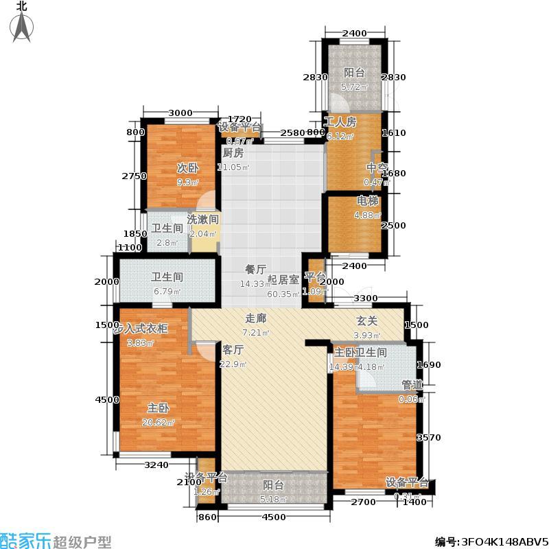 中建国熙台167.00㎡C-1户型3室2厅