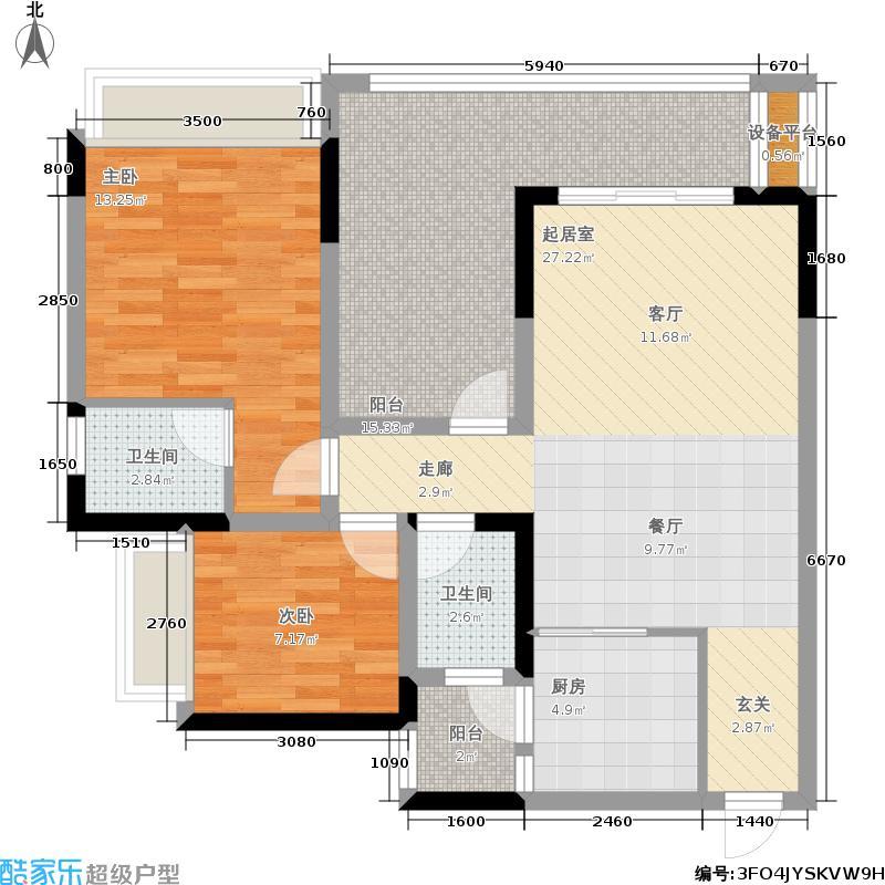 颜龙山水城99.00㎡二期7号楼标准层B户型