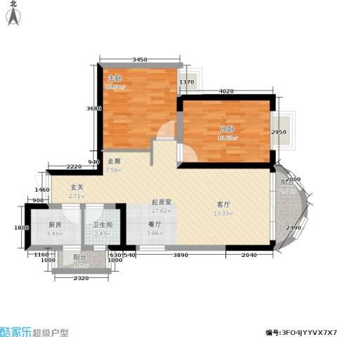 万友康年国际公寓2室0厅1卫1厨68.00㎡户型图