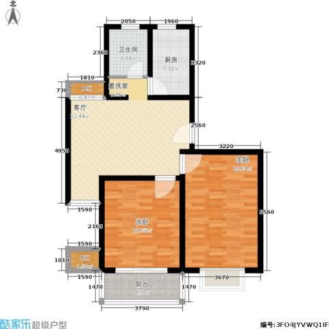 上大阳光乾和园2室1厅1卫1厨82.00㎡户型图