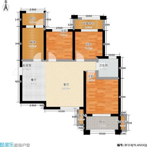尚品美地城3室0厅1卫1厨102.00㎡户型图