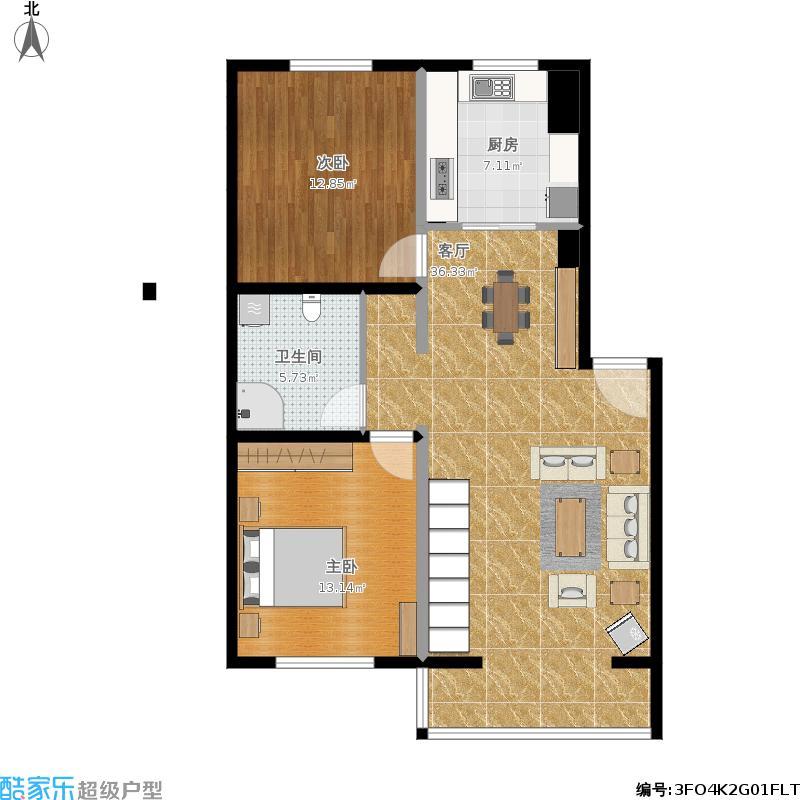 神华康城A区2室两厅