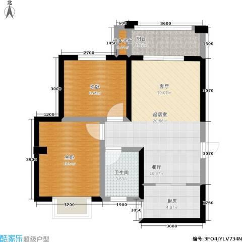 尚品美地城2室0厅1卫1厨72.00㎡户型图