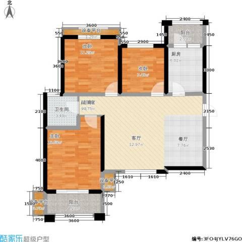 尚品美地城3室0厅1卫1厨110.00㎡户型图