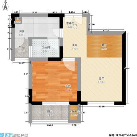 渝洲新城1室1厅1卫1厨41.00㎡户型图