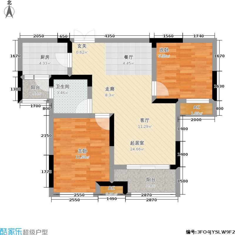 科艺花漾年70.00㎡二期花园电梯洋房标准层B户型