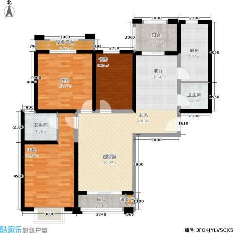 尚品美地城3室0厅2卫1厨132.00㎡户型图