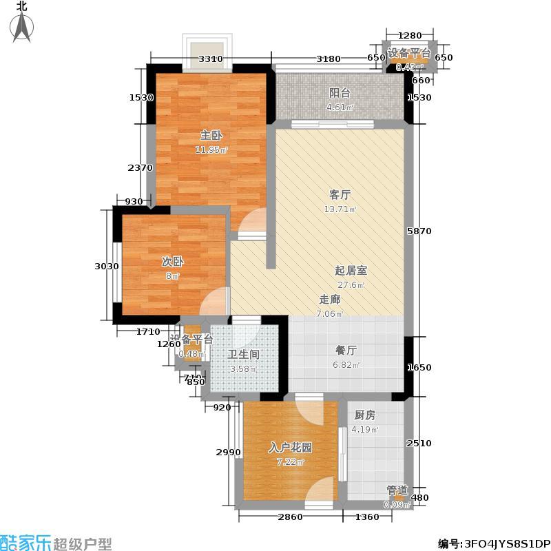 北城未来70.15㎡1期A3幢标准层1/4/5/8号房户型
