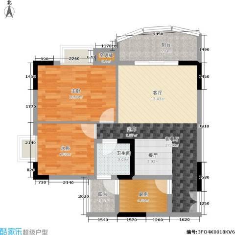 紫晶丽苑2室1厅1卫1厨73.00㎡户型图