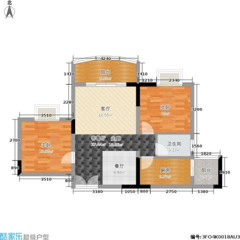 紫晶丽苑2室1厅1卫1厨74.00㎡户型图