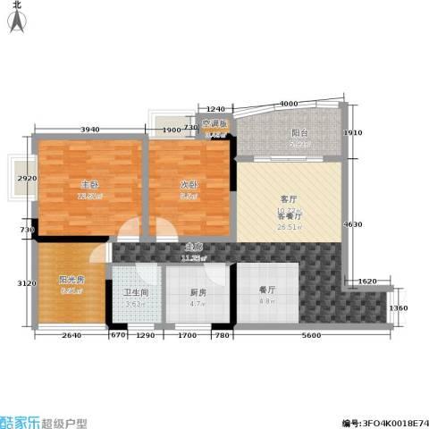 紫晶丽苑2室1厅1卫1厨82.00㎡户型图