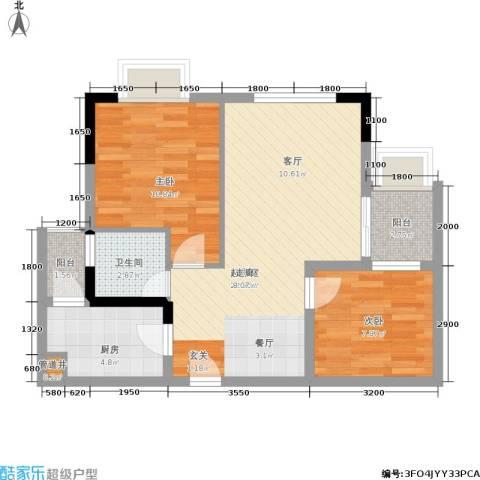 青青雅舍2室0厅1卫1厨78.00㎡户型图