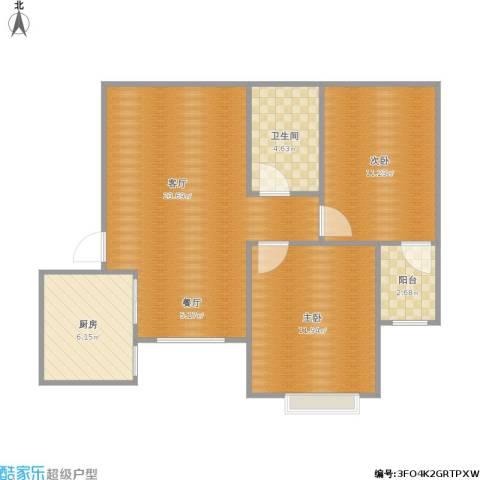 九如御2室1厅1卫1厨81.00㎡户型图