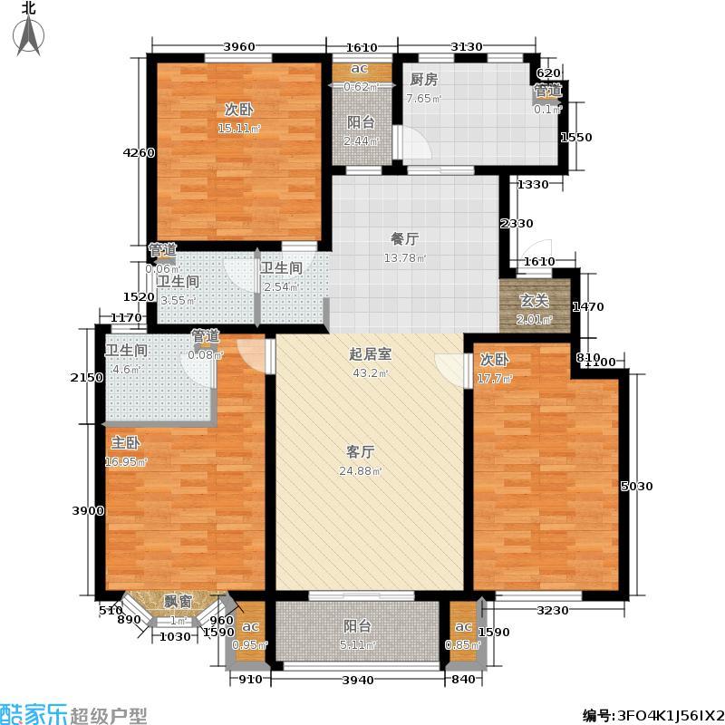 君悦花苑137.00㎡电梯洋房11-20号楼标准层A1户型3室2厅