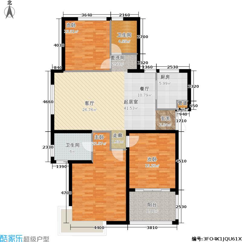 悦麒美寓132.00㎡E奇数层户型3室2厅