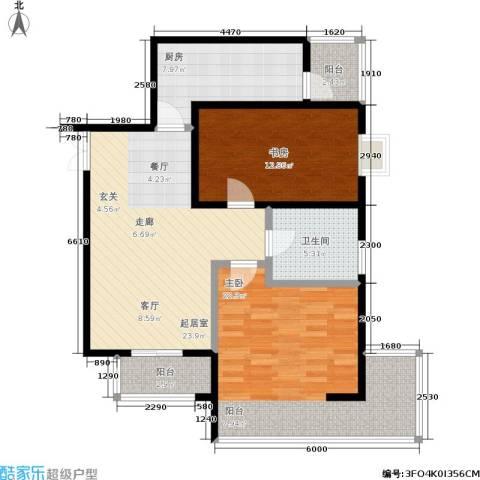 中兴财富国际公寓2室0厅1卫1厨87.97㎡户型图