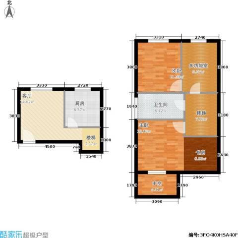 久阳文华府邸2室1厅1卫1厨88.00㎡户型图