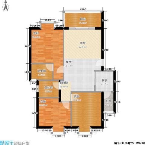 遵大蓝湖丽都3室0厅2卫1厨97.00㎡户型图
