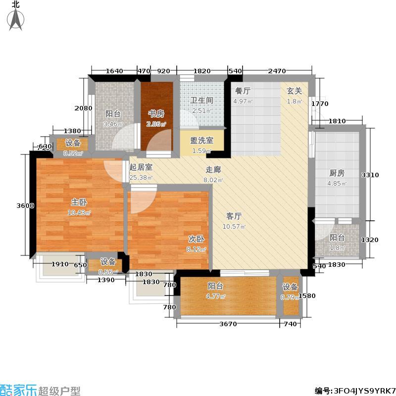 中商两江公馆69.56㎡一期1号楼标准层B5户型