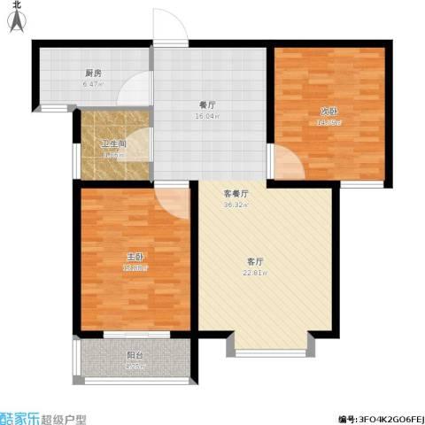 秀兰城市美居2室1厅1卫1厨116.00㎡户型图