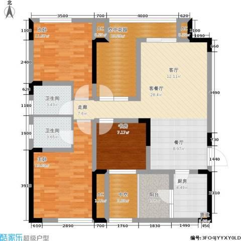 隆鑫花漾四季3室1厅2卫1厨92.51㎡户型图