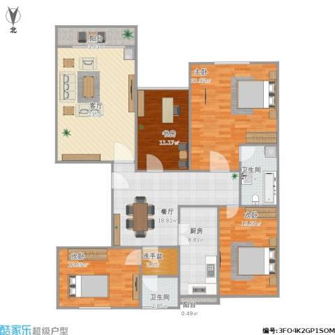 盛华园小区4室2厅2卫1厨169.00㎡户型图