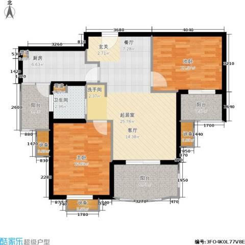 东方帕堤欧花园小城2室0厅1卫1厨87.00㎡户型图