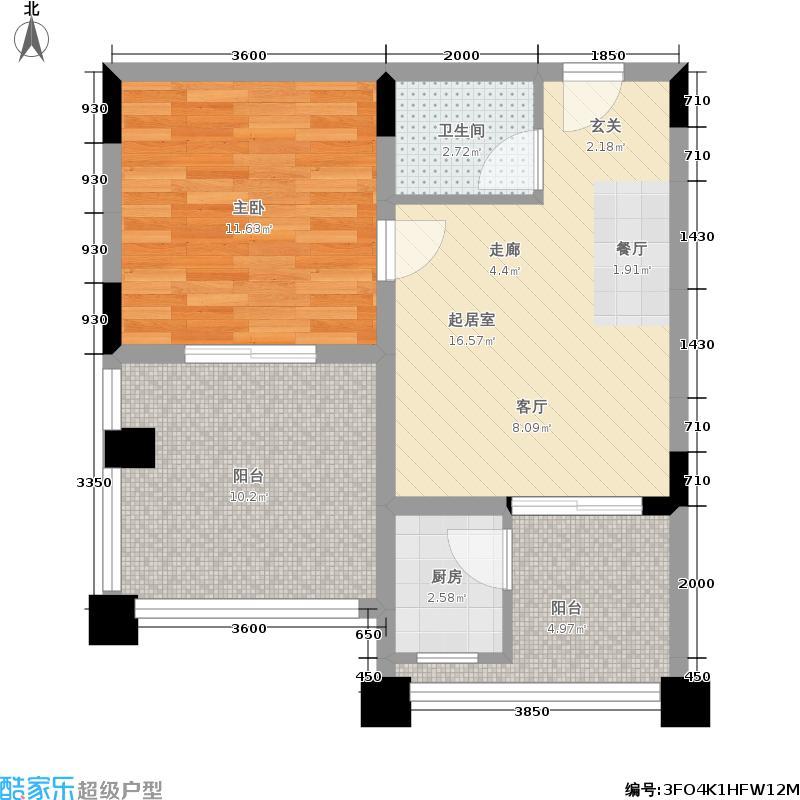 黑山青松岭46.00㎡一期1、2、3、4号楼标准层A户型