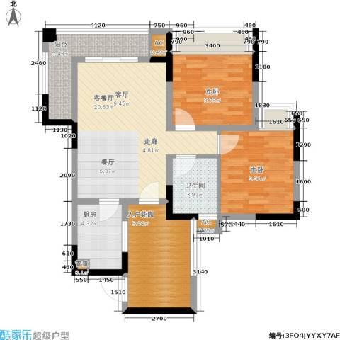 隆鑫花漾四季2室1厅1卫1厨63.00㎡户型图