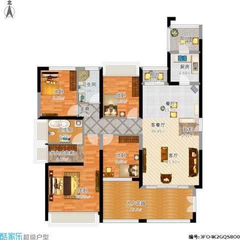 幸福城4室1厅2卫1厨176.00㎡户型图