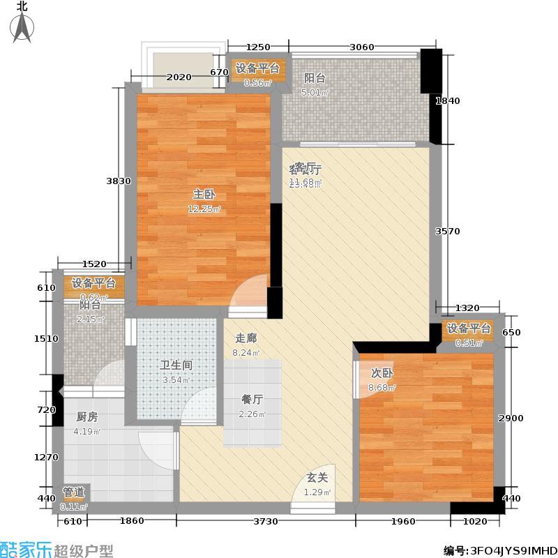 学府怡景62.68㎡一期高层1、2号楼标准层F户型