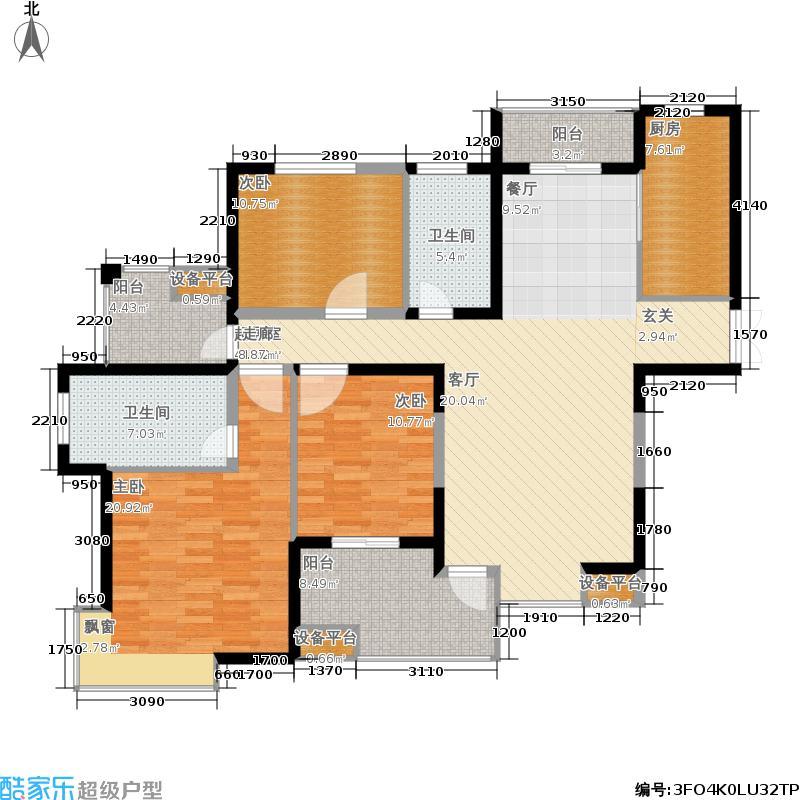 保利家园138.00㎡面积13800m户型