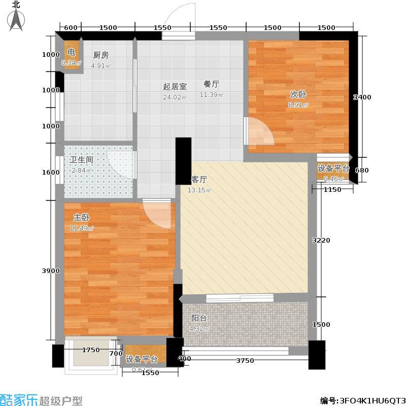 太阳星城76.73㎡5栋-B10户型2室1厅