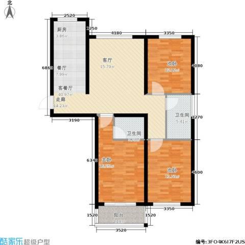 恒顺世纪中心3室1厅2卫0厨140.00㎡户型图